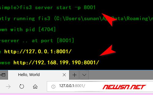 fis3设置之如何使用内置server - fis3-server-port