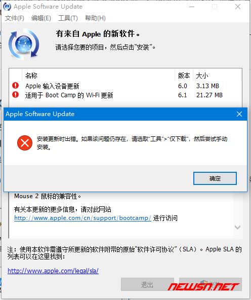 如何通过apple software update升级magic mouse2驱动 - software2