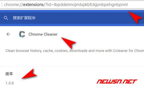 chrome如何一键清除历史记录及页面缓存 - 一键清除插件3