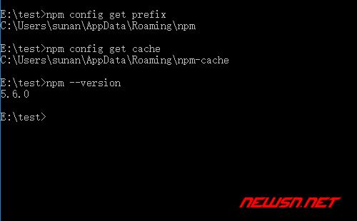 npm的.npmrc文件在哪里?缓存及全局包文件在什么位置? - npm_config_win