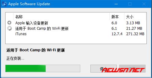 如何通过apple software update升级magic mouse2驱动 - software22