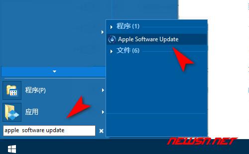 如何通过apple software update升级magic mouse2驱动 - software_update