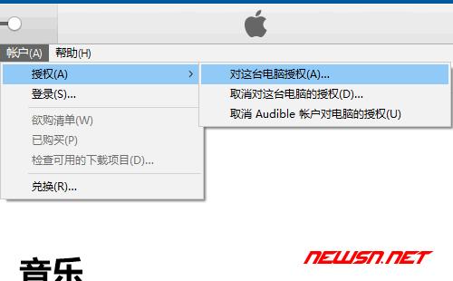 如何通过apple software update升级magic mouse2驱动 - software11