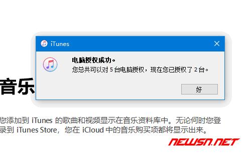 如何通过apple software update升级magic mouse2驱动 - software14