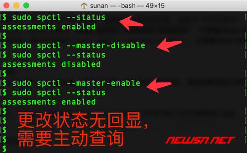 如何关闭mac系统的SIP完整性保护/rootless机制 - spctl_status
