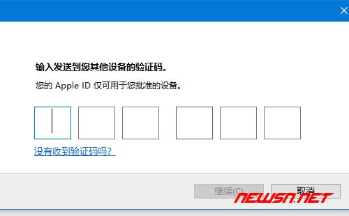 如何通过apple software update升级magic mouse2驱动 - software13