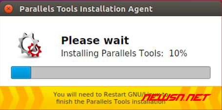 mac系统,如何利用parallels安装ubuntu系统 - 04_ubuntu_root_tools