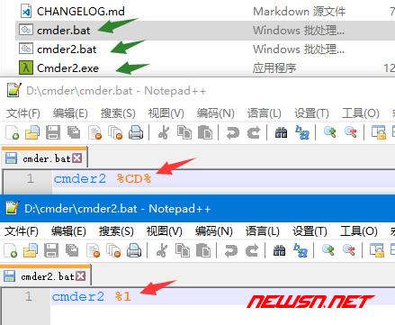cmder进阶:如何同时支持地址栏调用和右键快捷菜单调用 - 04