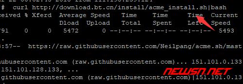宝塔面板免费ssl证书获取时,程序报错如何解决? - ssl_acme_2