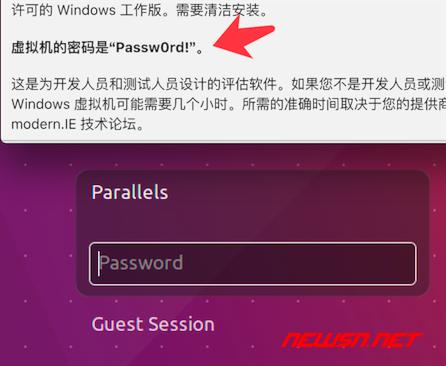 mac系统,如何利用parallels安装ubuntu系统 - 03_ubuntu_password