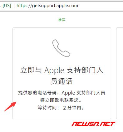 macbook硬件故障紧急恢复的快捷键组合 - mac-support