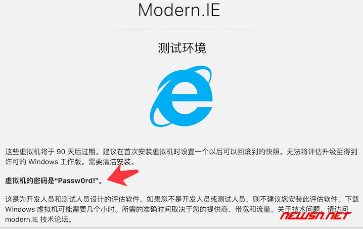 mac系统,如何利用parallels免iso安装win系统 - ie_01