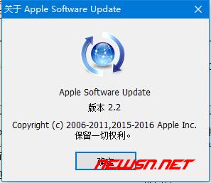 如何通过apple software update升级magic mouse2驱动 - software4
