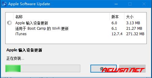 如何通过apple software update升级magic mouse2驱动 - software21