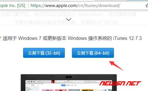 如何通过apple software update升级magic mouse2驱动 - software10
