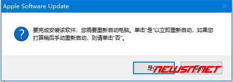 如何通过apple software update升级magic mouse2驱动 - software23