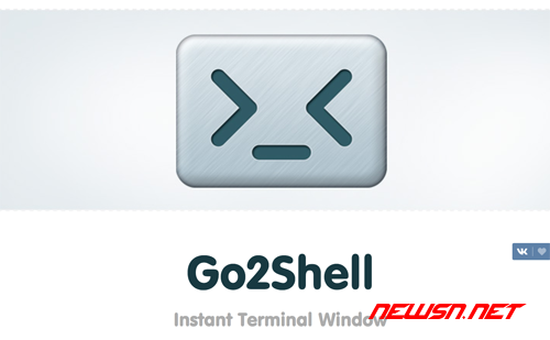 mac系统,如何安装快速跳转终端小工具go2shell - gotoshell_logo