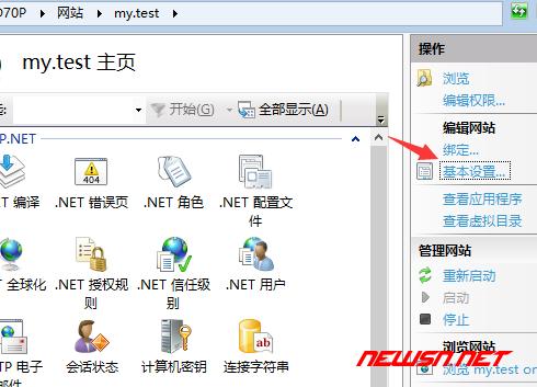 asp连接access数据库,ADODB.Connection 错误 '800a0e7a' - access1