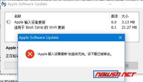 如何通过apple software update升级magic mouse2驱动 - software3