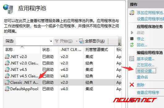 asp连接access数据库,ADODB.Connection 错误 '800a0e7a' - access4