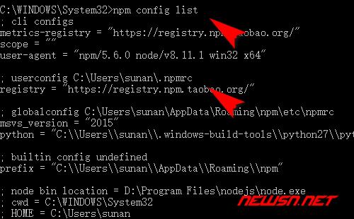 npm的.npmrc文件在哪里?缓存及全局包文件在什么位置? - npmrc_win