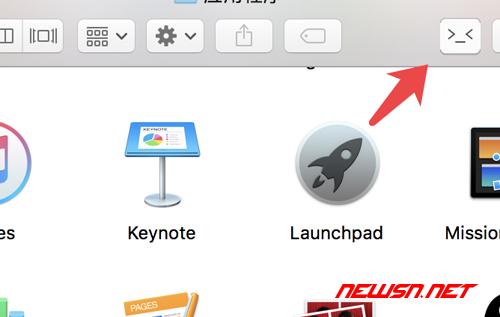 苏南大叔:mac 系统,如何安装快速跳转终端小工具 go2shell - gotoshell_new2