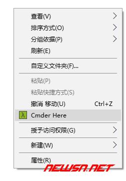 cmder进阶:如何同时支持地址栏调用和右键快捷菜单调用 - 00