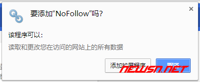 nofollow对seo有何影响?如何安装chrome的nofollow插件? - 1_nofollow