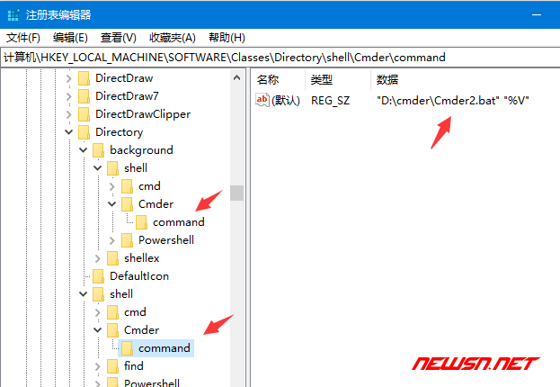 cmder进阶:如何同时支持地址栏调用和右键快捷菜单调用 - 03