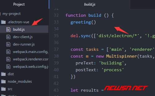 如何深入理解electron-vue的build构建命令 - builder_2