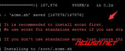 宝塔面板免费ssl证书获取时,程序报错如何解决? - ssl_acme_3