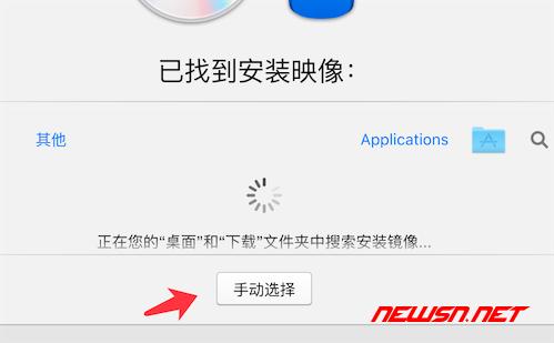 mac系统,利用parallels安装win10虚拟机 - win02