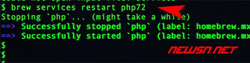 mac系统如何通过brew安装php72的redis扩展 - 020