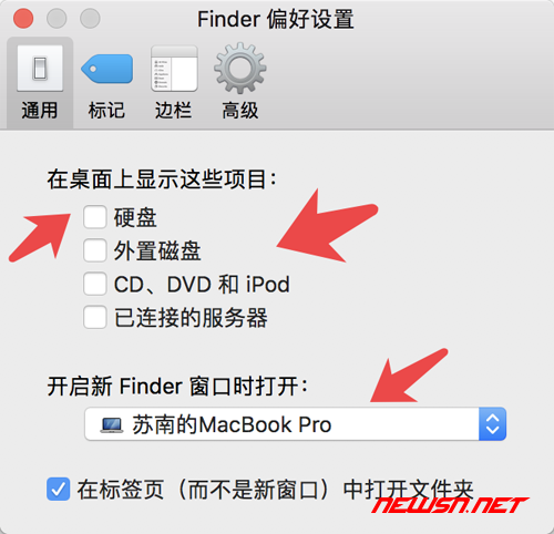mac系统,如何利用xtrafinder增强改造finder - 024