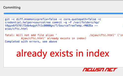 sourcetree/git如何识别文件名大小写变动 - git目录改名3