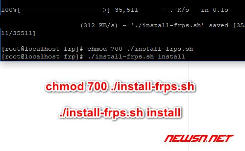 centos一键搭建内网穿透工具frp服务端 - 157
