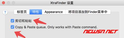 mac系统,如何利用xtrafinder增强改造finder - 021