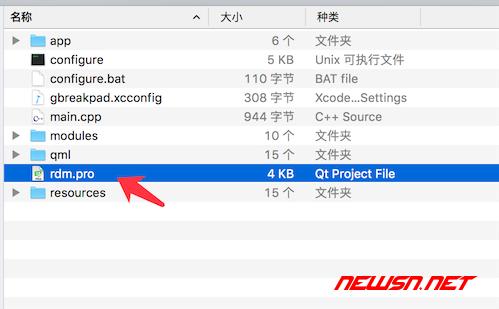 mac系统,如何利用qt编译redisdesktop - rdm