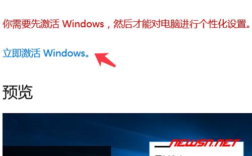 mac系统,利用parallels安装win10虚拟机 - active