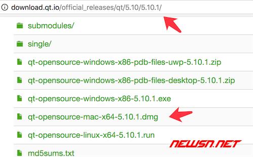 mac系统如何安装下载安装qt,qt的基本使用方法 - 免表单下载渠道2