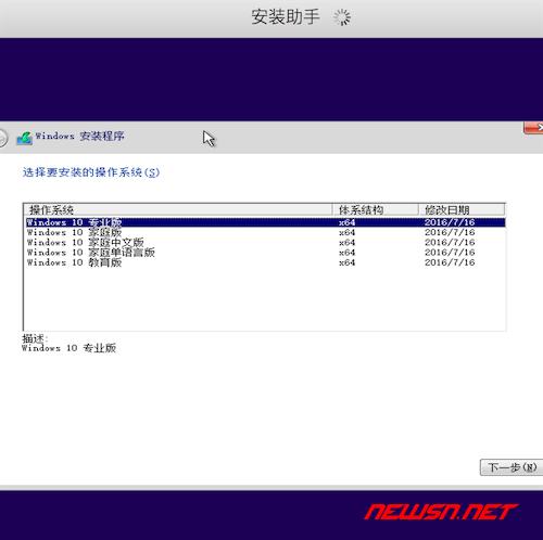 mac系统,利用parallels安装win10虚拟机 - win08
