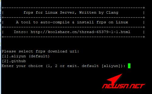 centos一键搭建内网穿透工具frp服务端 - 158