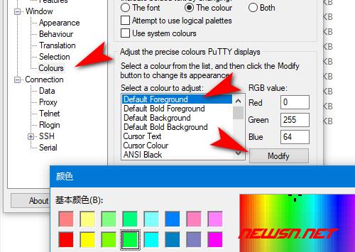 putty如何修改界面字体颜色及大小 - 008