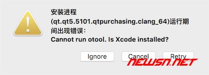 mac系统如何安装下载安装qt,qt的基本使用方法 - qt安装12