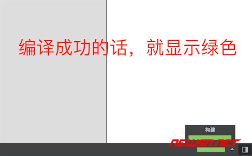 mac系统,如何利用qt编译redisdesktop - 3编译成功
