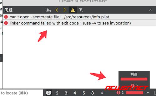 mac系统,如何利用qt编译redisdesktop - 2编译失败