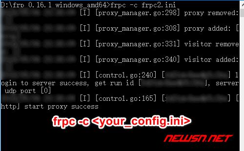 win10通过frp客户端内网穿透对外提供www服务 - 189