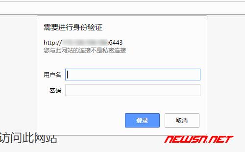 win10通过frp客户端内网穿透对外提供www服务 - 177