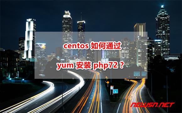centos如何通过yum安装php72? - phpinfo