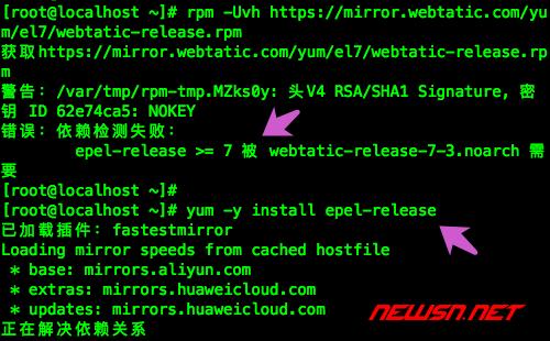 centos如何通过yum安装php72? - webtatic_epel